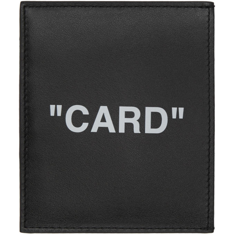 ブラック クォート カード ホルダー