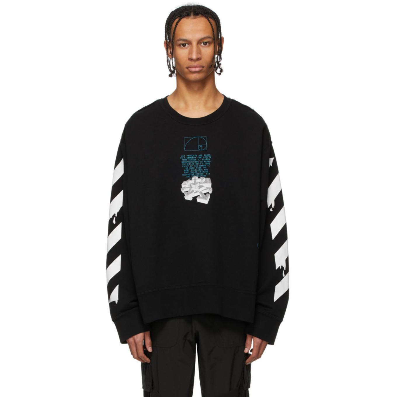 ブラック & ホワイト ドリッピング アロー スウェットシャツ