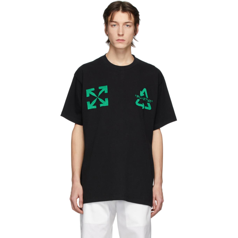 ブラック ユニバーサル キー T シャツ