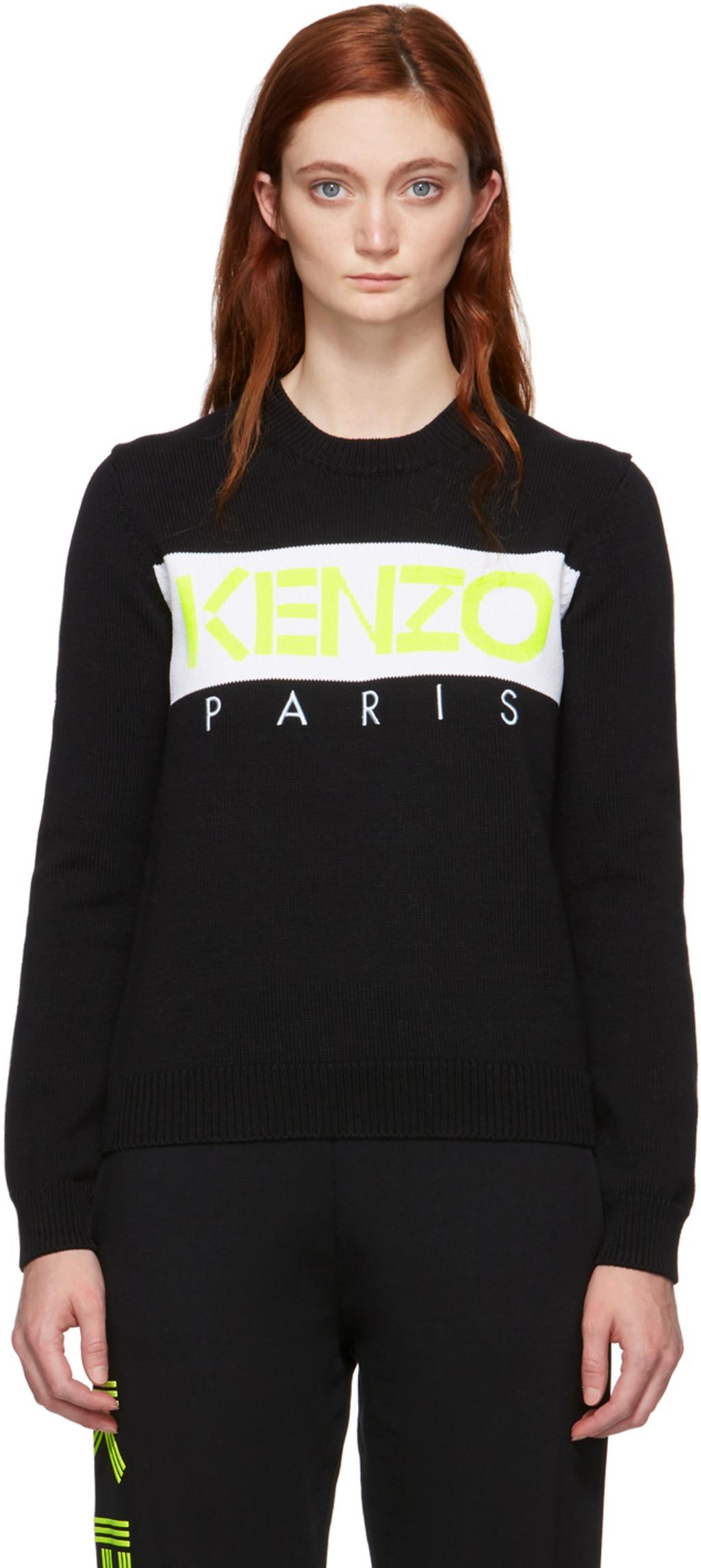 9da81dfe544 Kenzo for Women SS19 Collection
