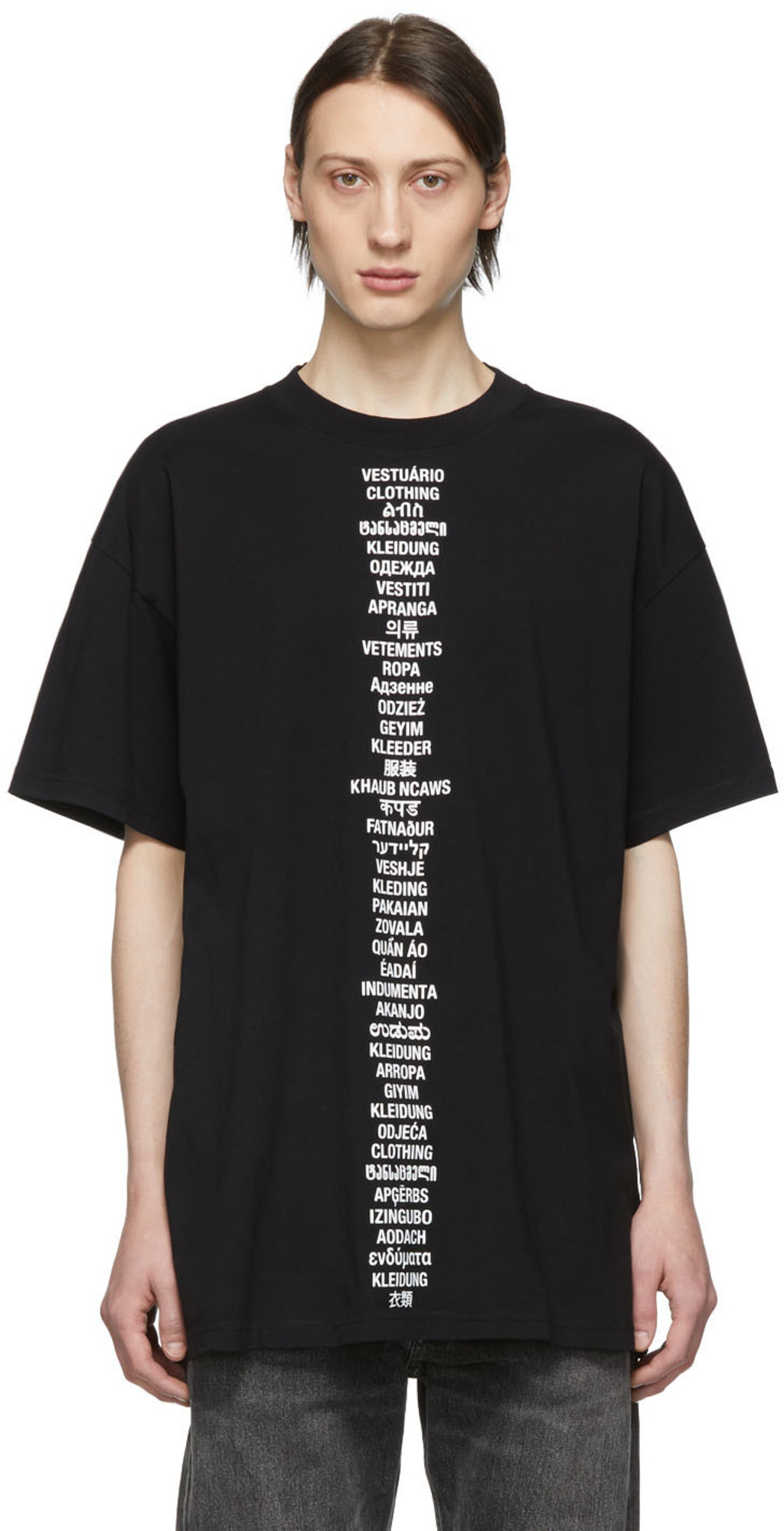 d14eb3b0 Vetements t-shirts for Men | SSENSE