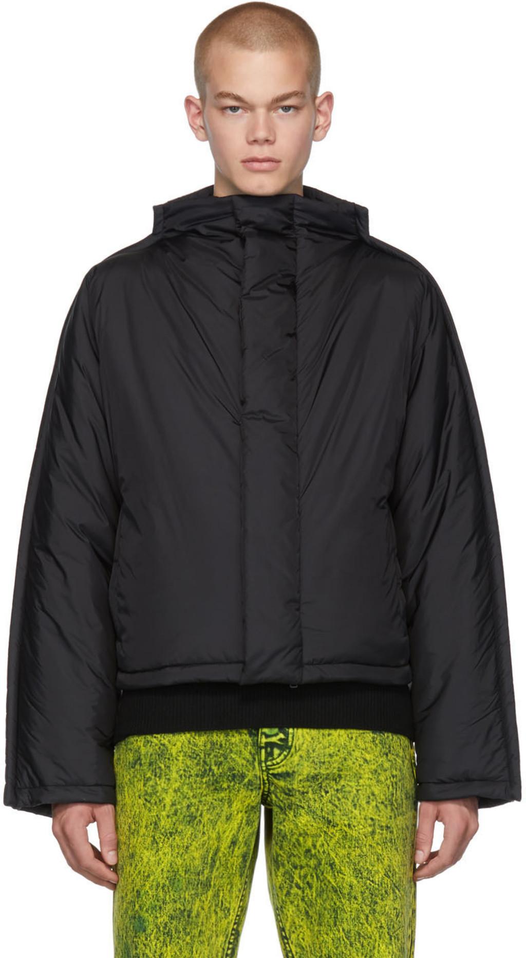 c28506133 Black Water-Repellent Nylon Jacket