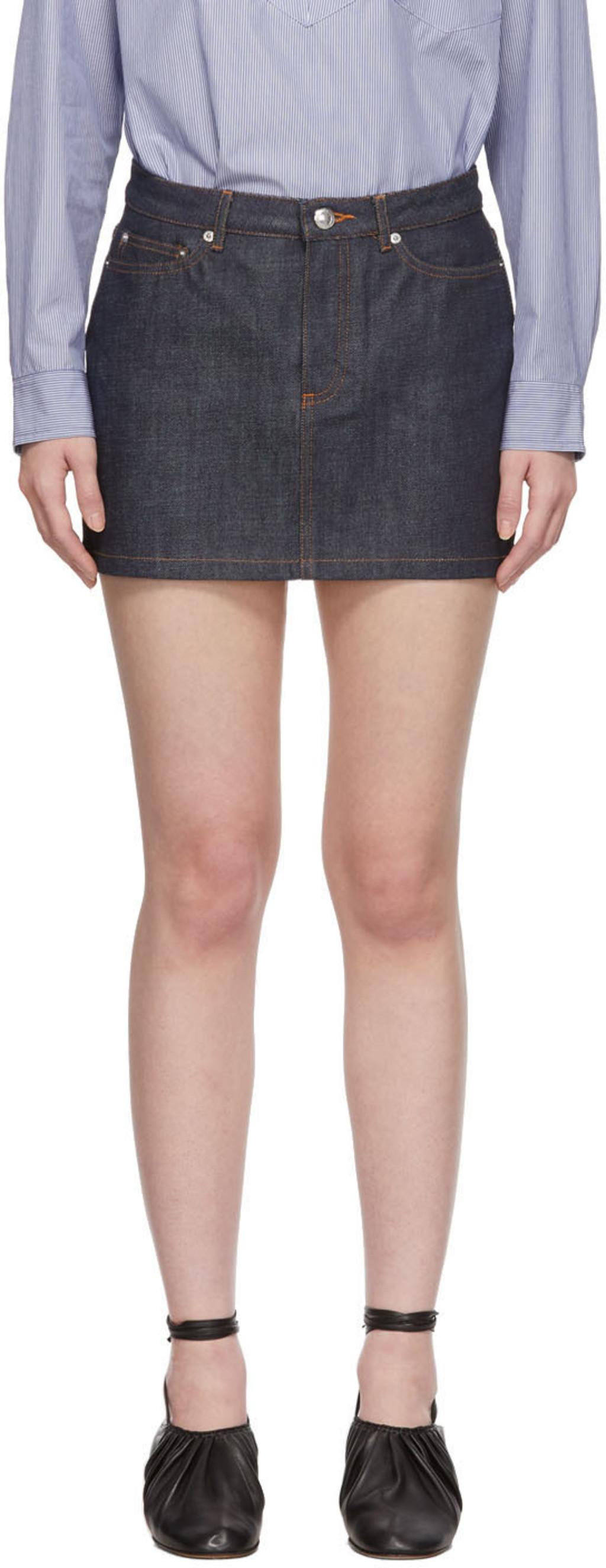 ee0072691 Designer skirts for Women | SSENSE