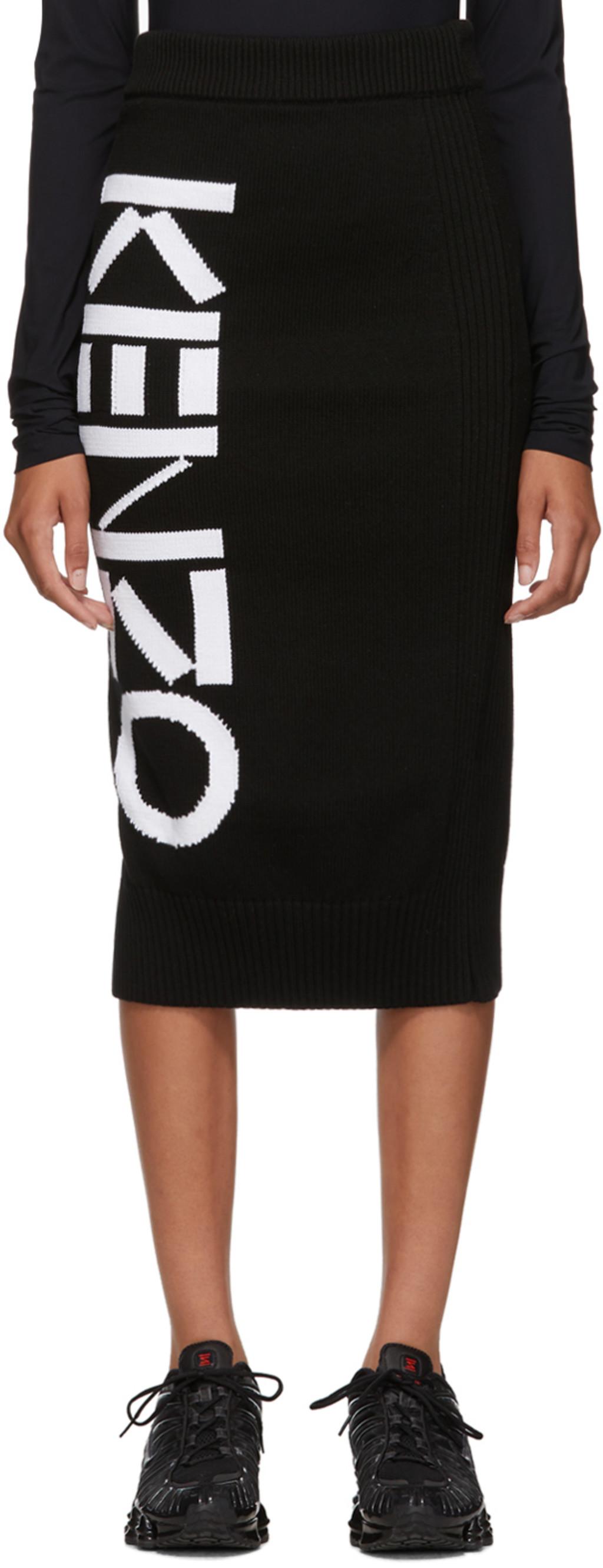 9e6a7718b8 Black Sport Tube Mid-Length Skirt