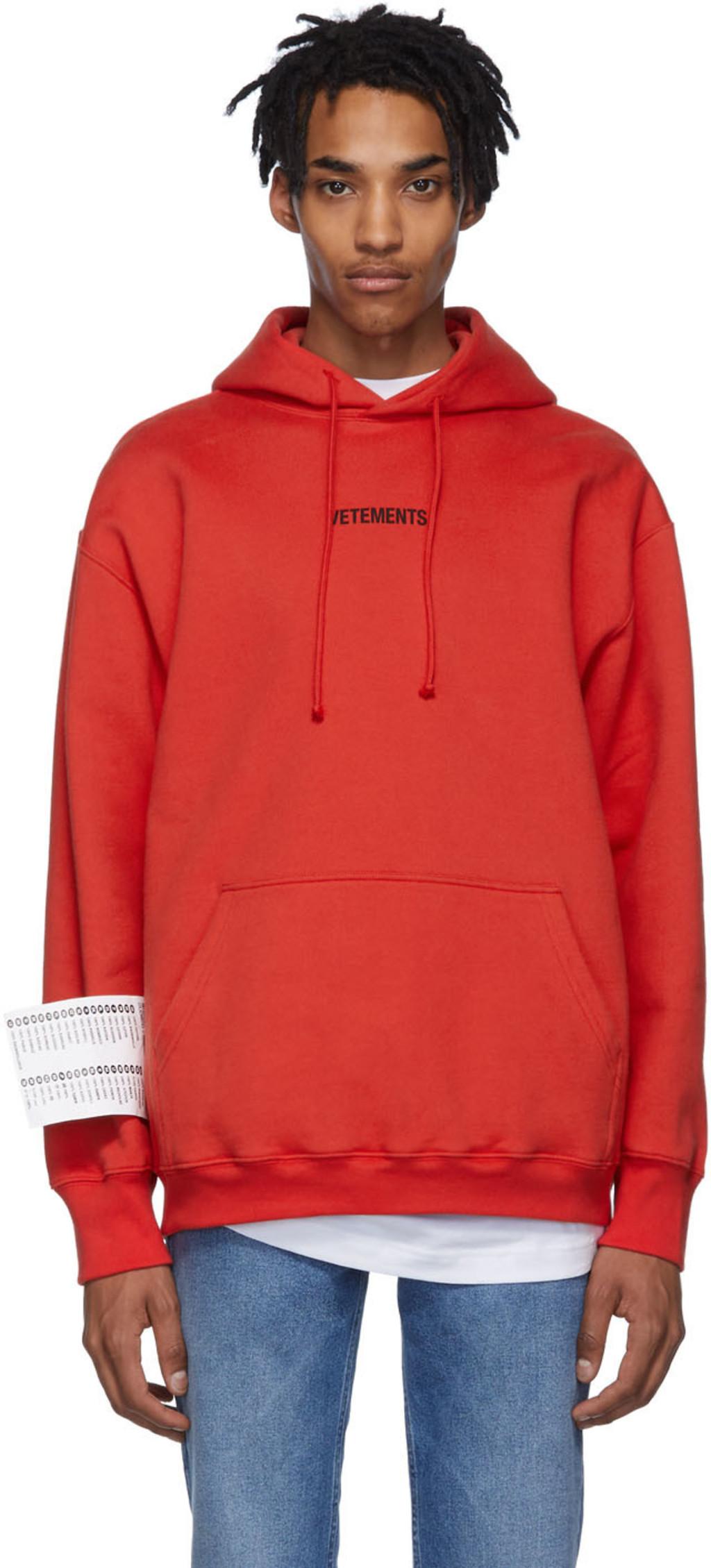 Red Logo Hoodie