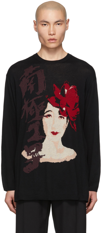 533183bbc704 Yohji Yamamoto for Men SS19 Collection