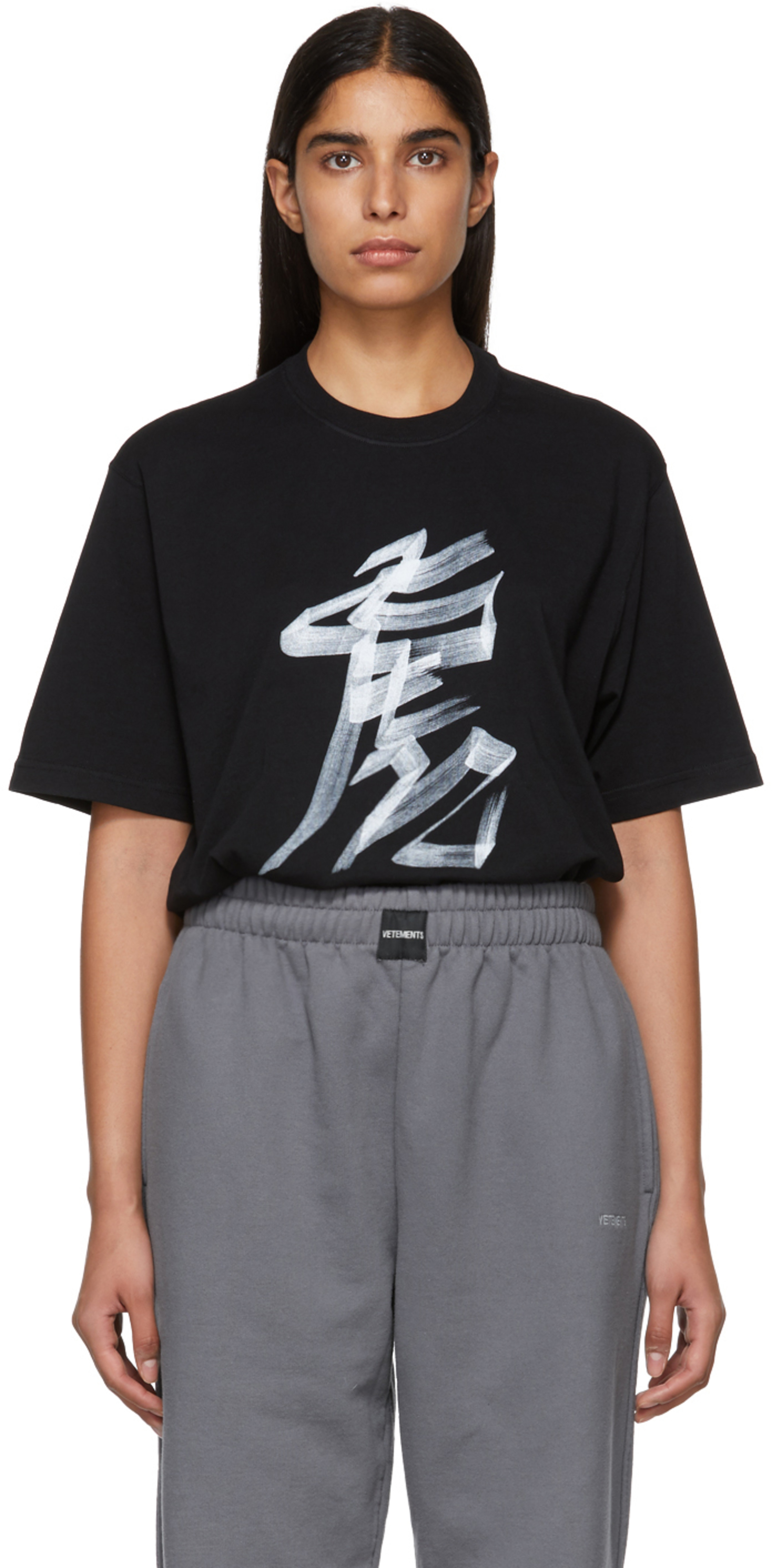 027bedcb Vetements for Women SS19 Collection   SSENSE