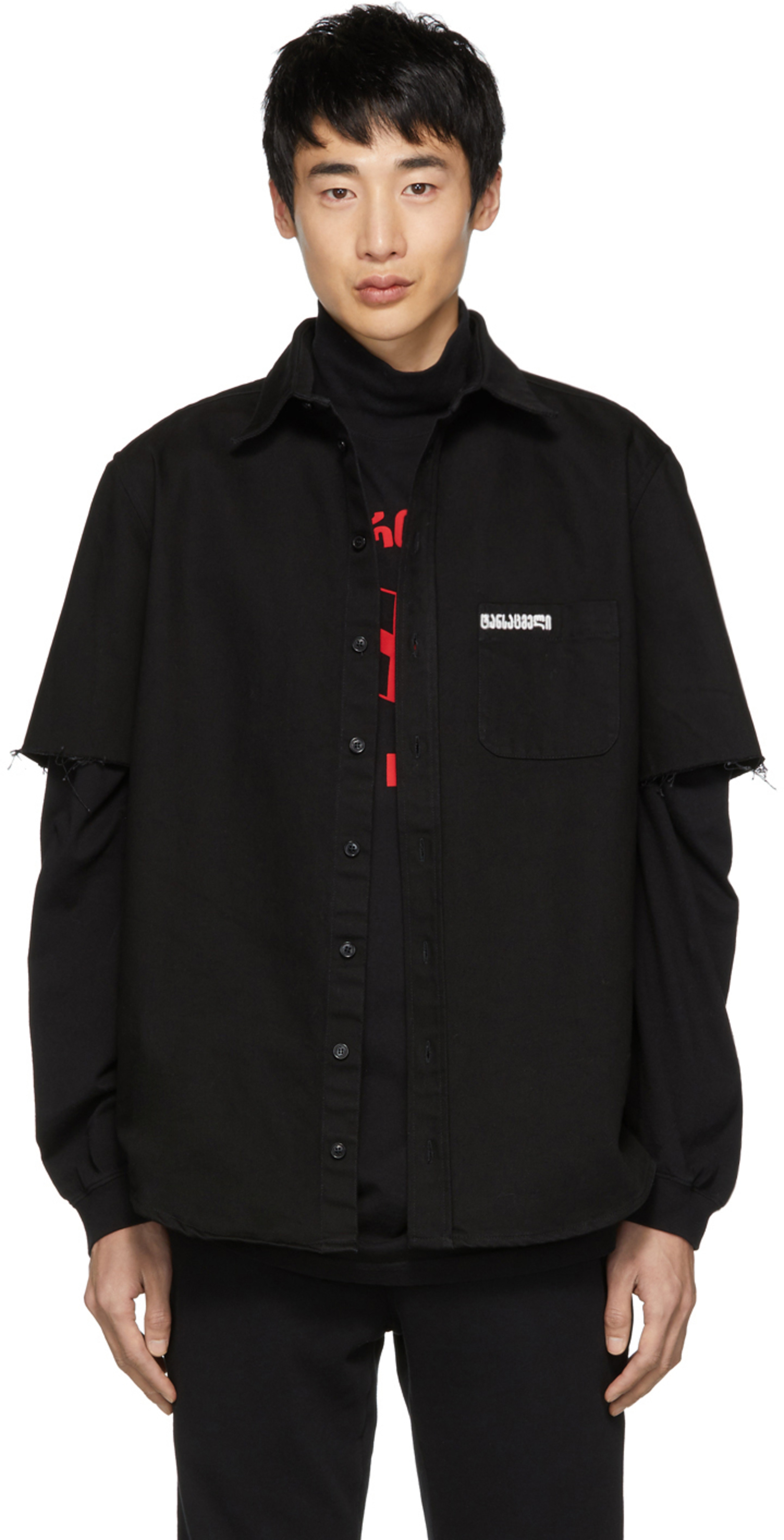 0c81a7c1b Vetements for Men SS19 Collection