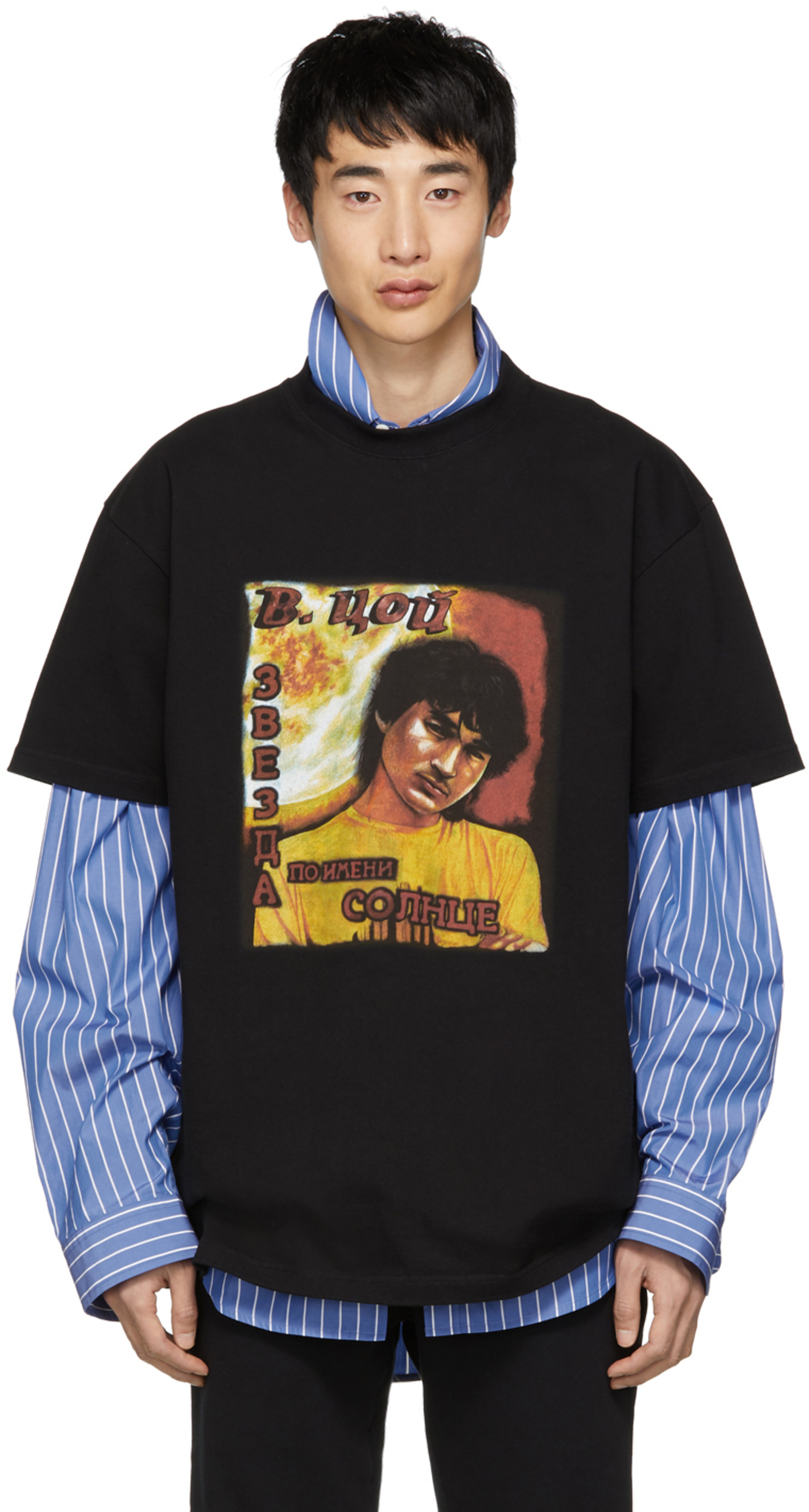 a5f9192a6 Vetements t-shirts for Men | SSENSE
