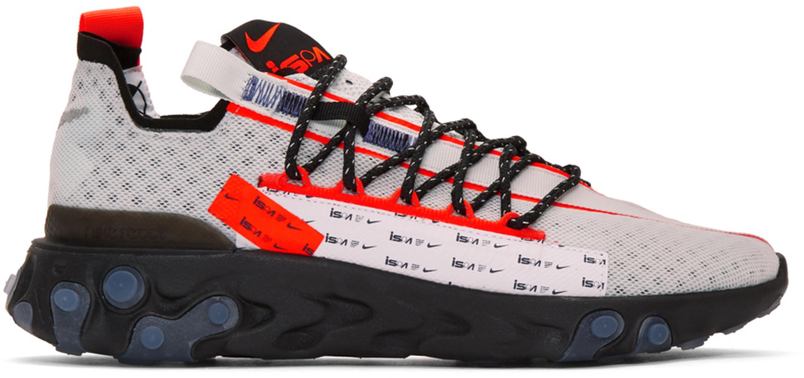 Black & Grey React iSPA Sneakers