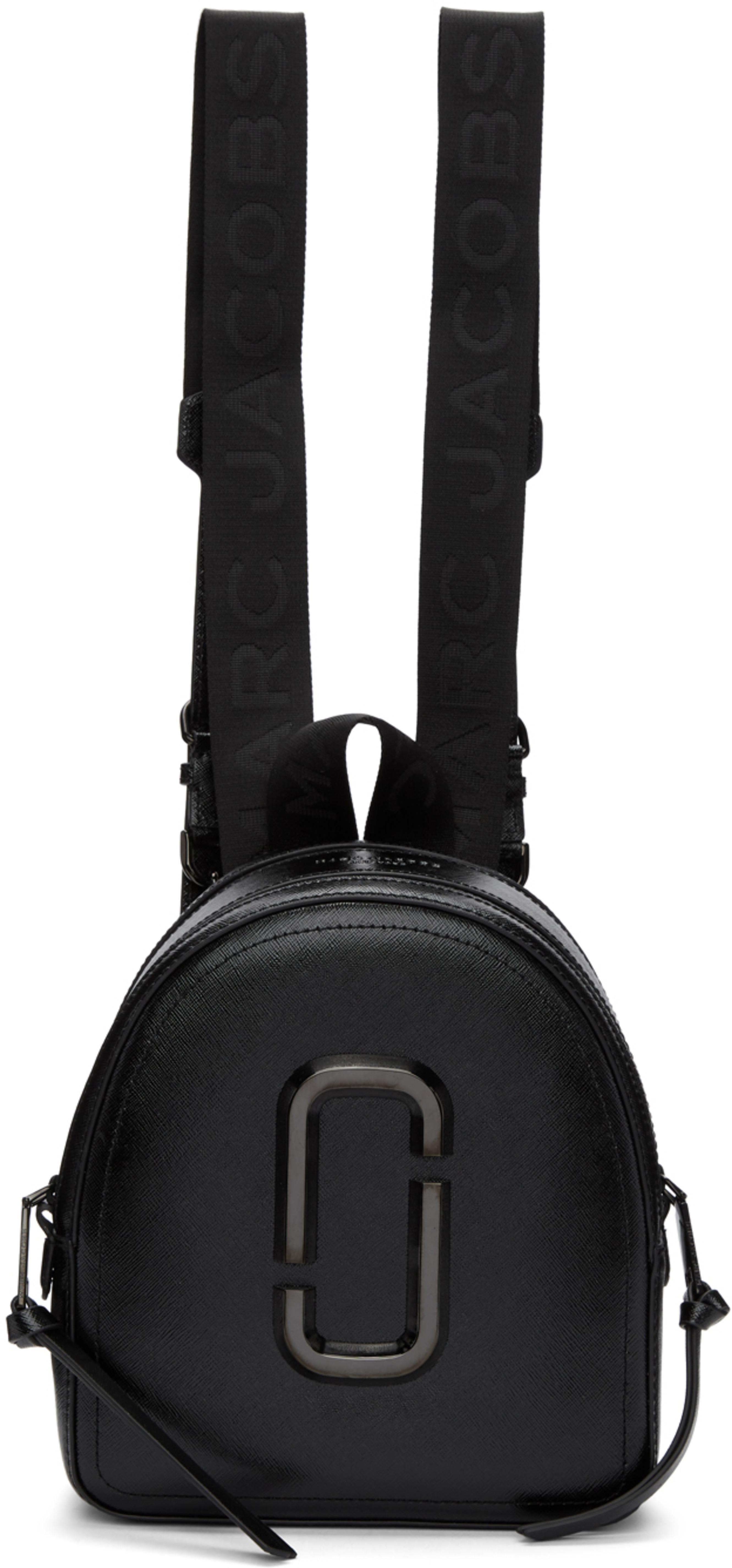 acbc893544 Designer backpacks for Women | SSENSE