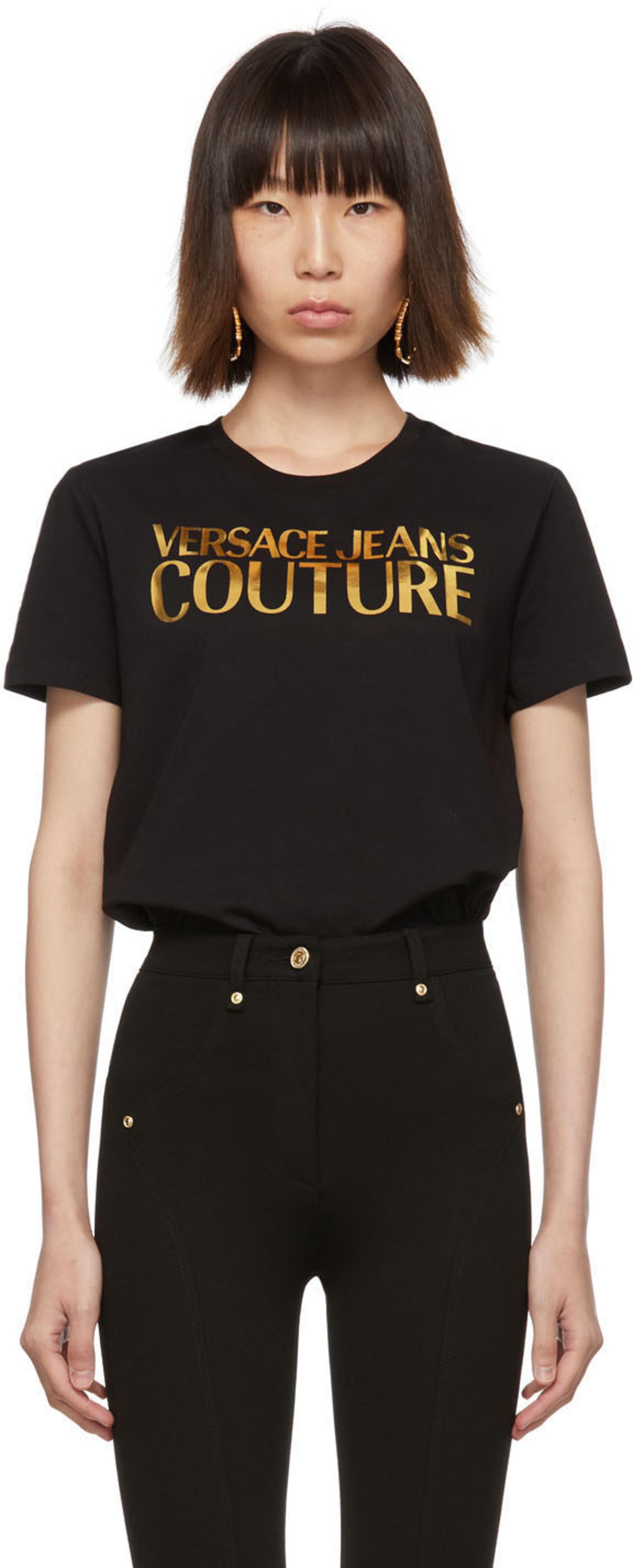 0e8711f9b Designer t-shirts for Women | SSENSE