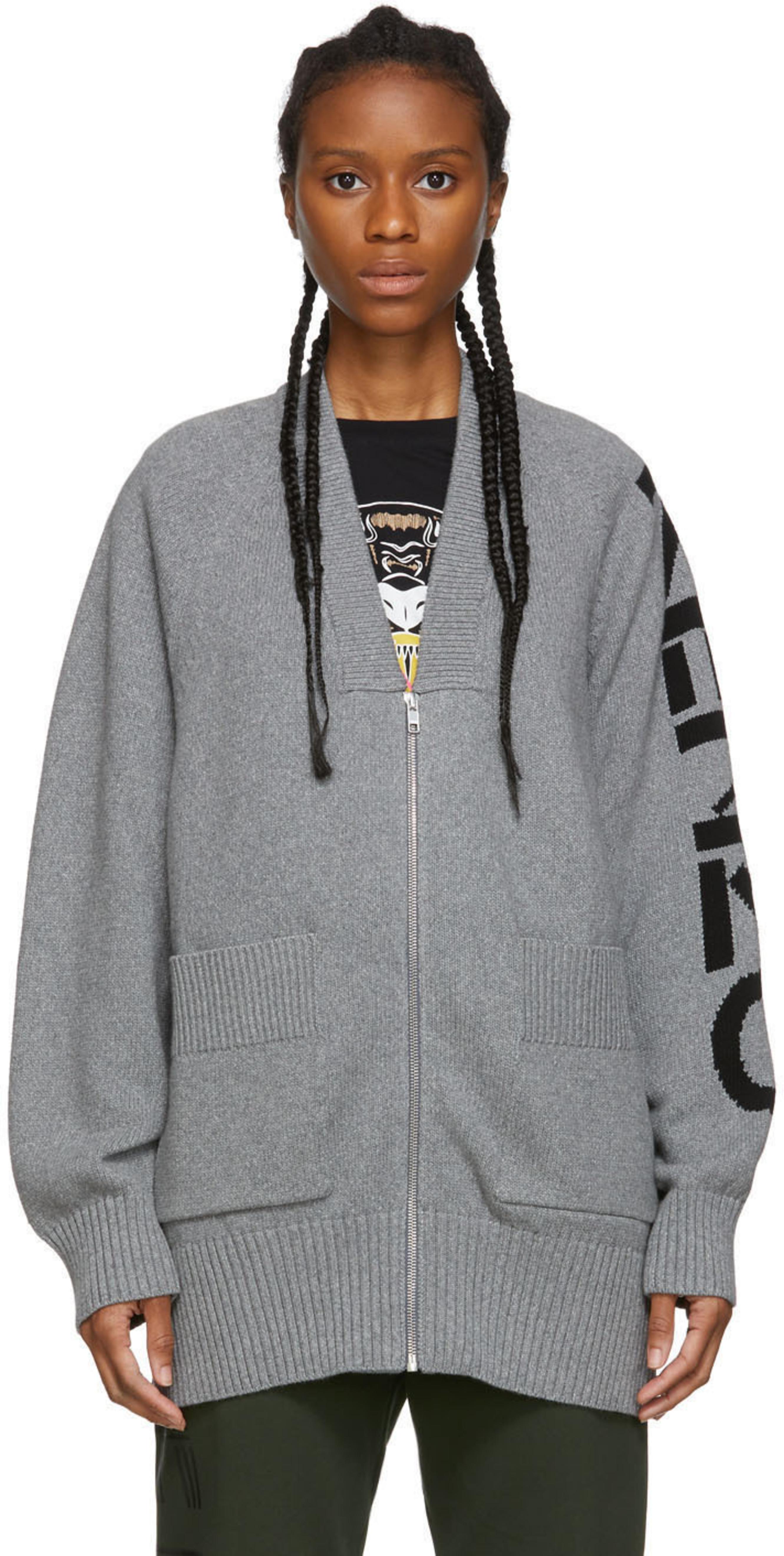 24d021f2 Grey Sport Zipped Cardigan