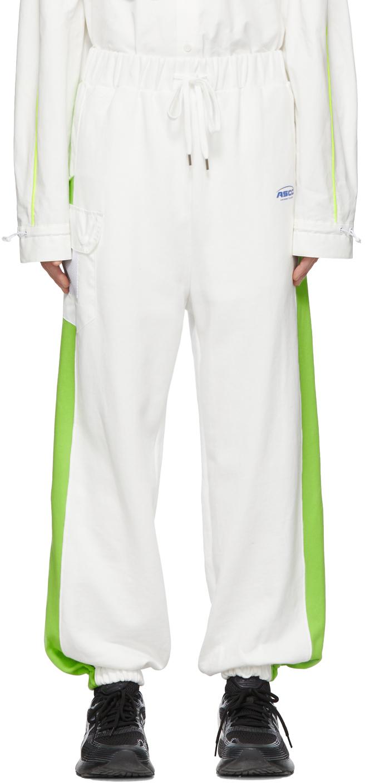 SSENSE Exclusive Off-White ASCC Jogger Lounge Pants