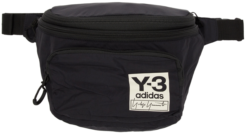 Black Packable Backpack Pouch
