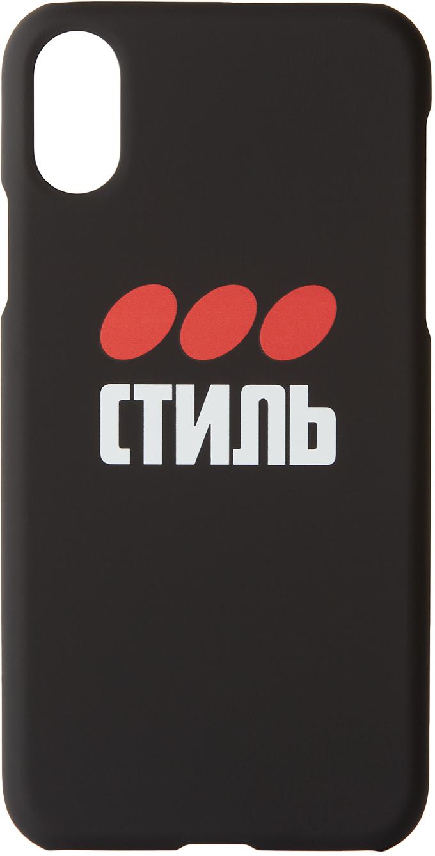 Black 'Style' iPhone XS Case