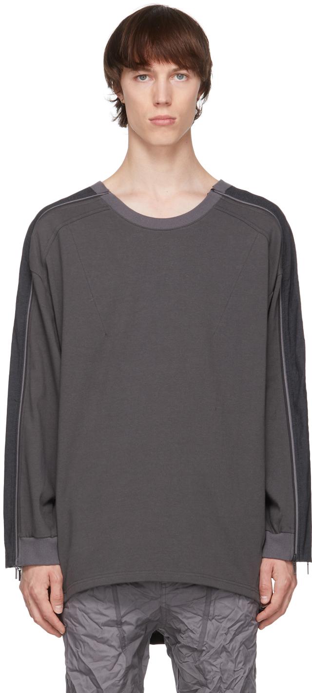 Grey Zip Panel Sweatshirt