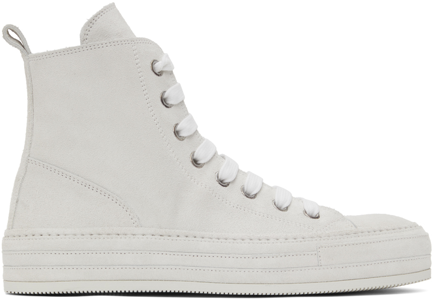 Off-White Suede High-Top Sneakers