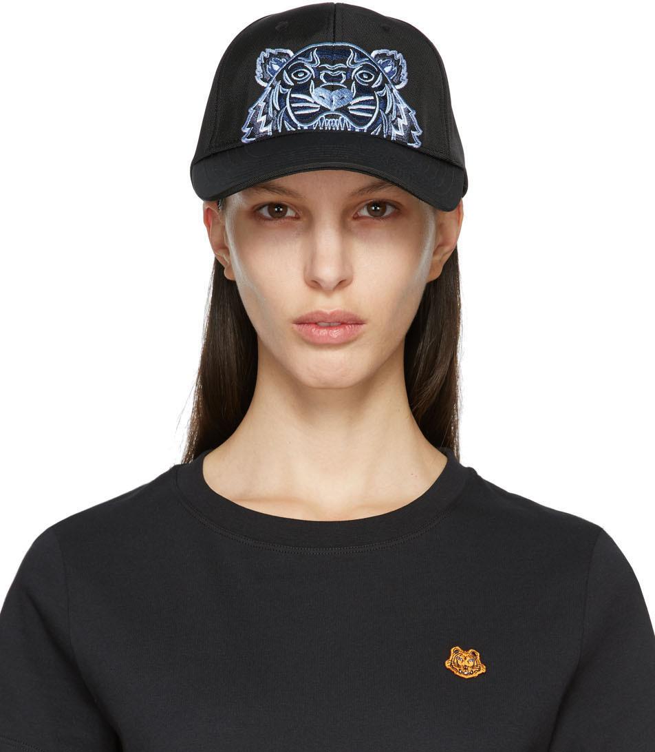 Black Kampus Tiger Cap