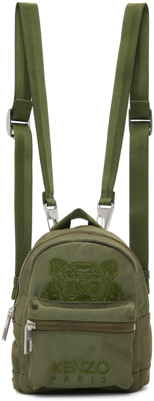 Khaki Mini Kampus Tiger Backpack