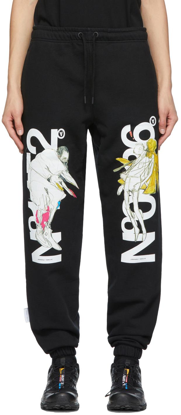 Black 'N.1452' Lounge Pants