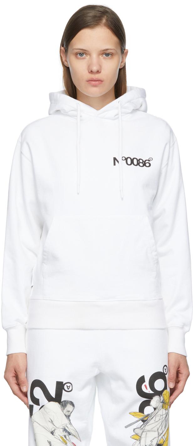 White 'N.0086' Hoodie