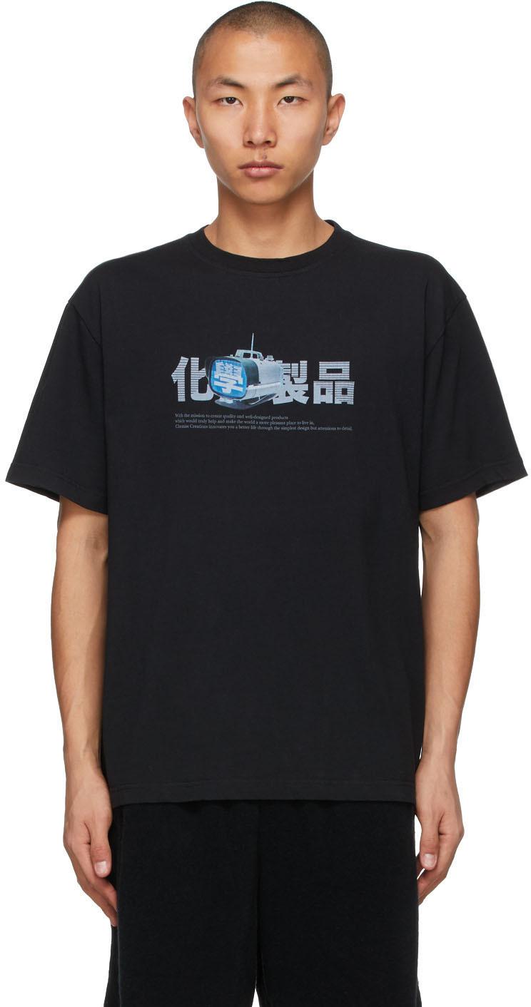 Black Printed Logo T2 T-Shirt