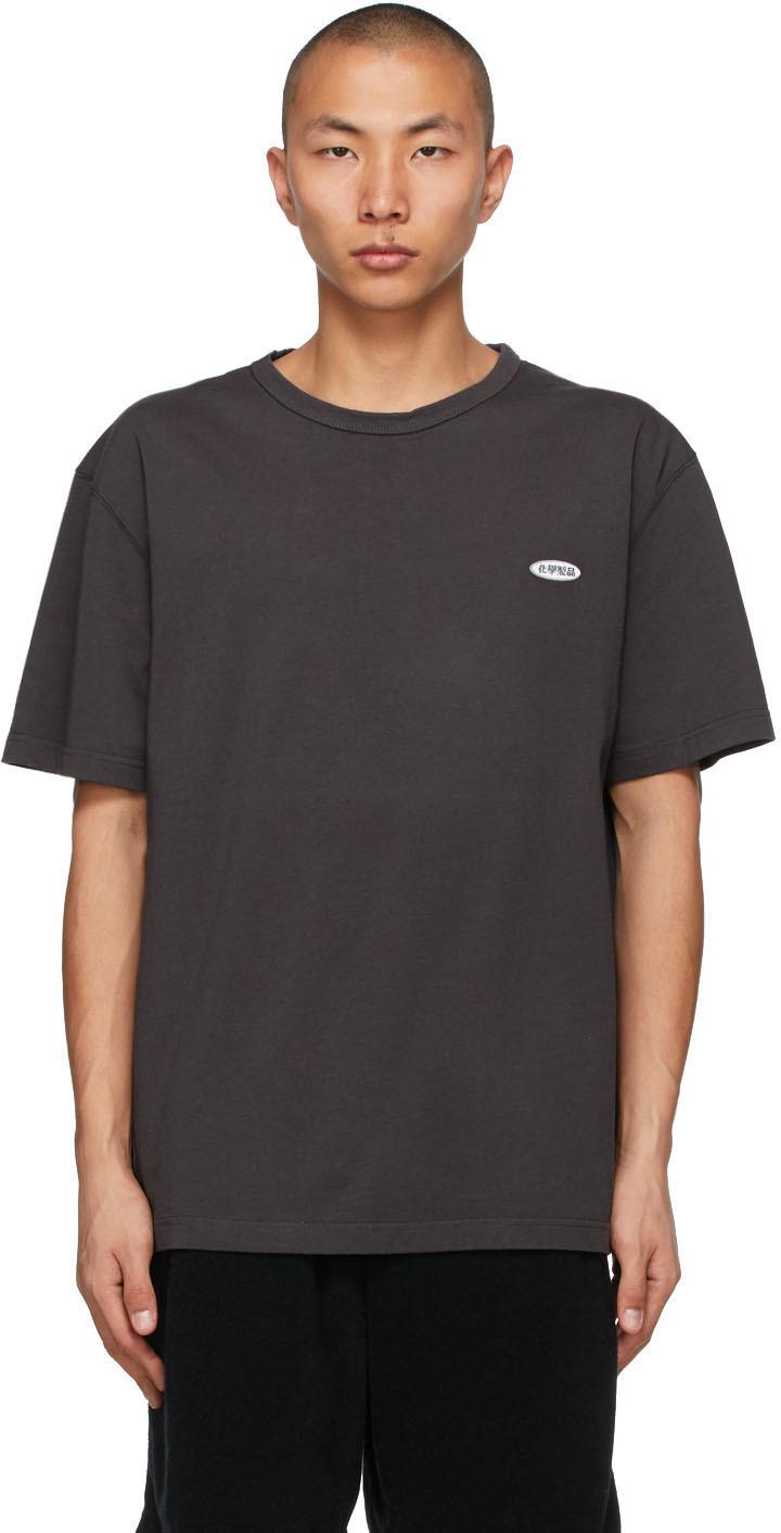 Grey Logo Patch T2 T-Shirt