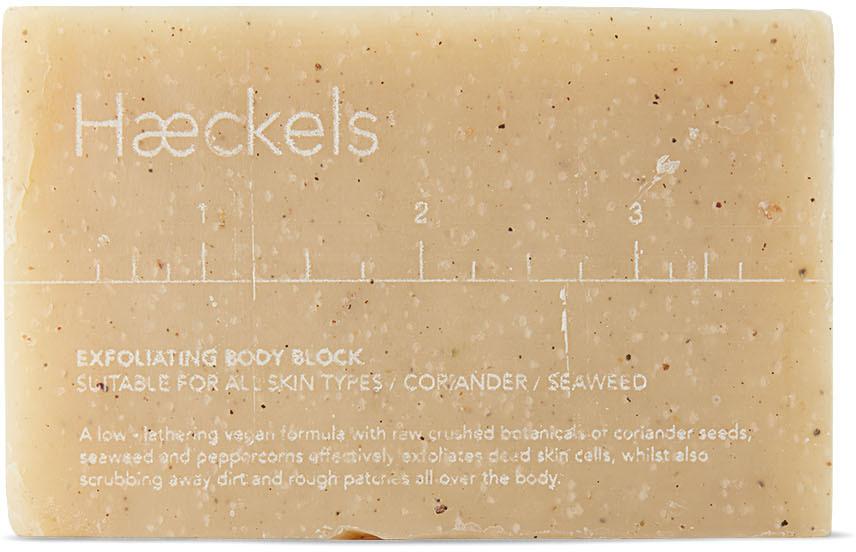 Exfoliating Seaweed Soap Block