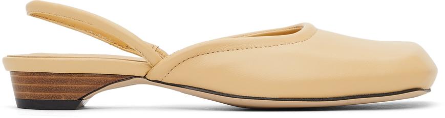 Beige Squared Toe Slippers