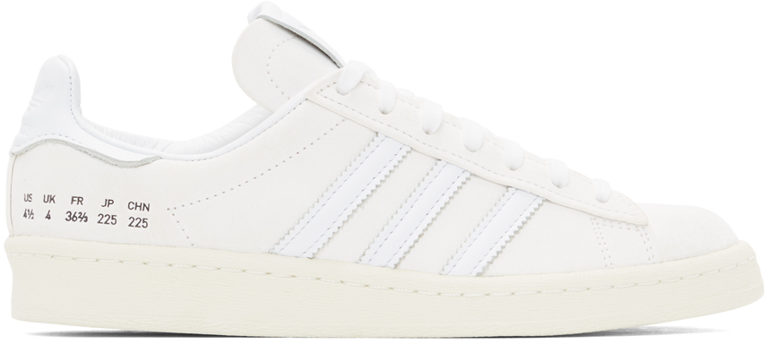 White Campus 80s Sneakers