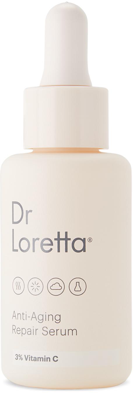 Anti-Aging Repair Serum