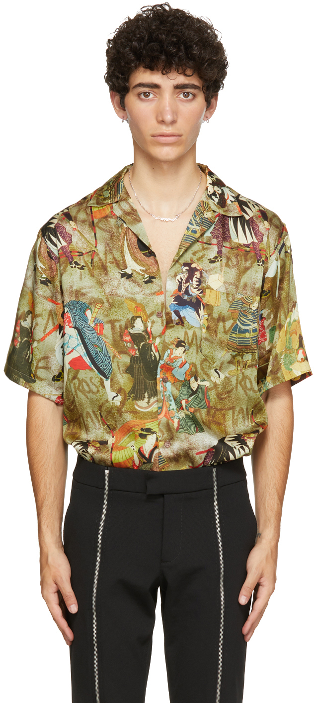 Green Graphic Print Short Sleeve Shirt