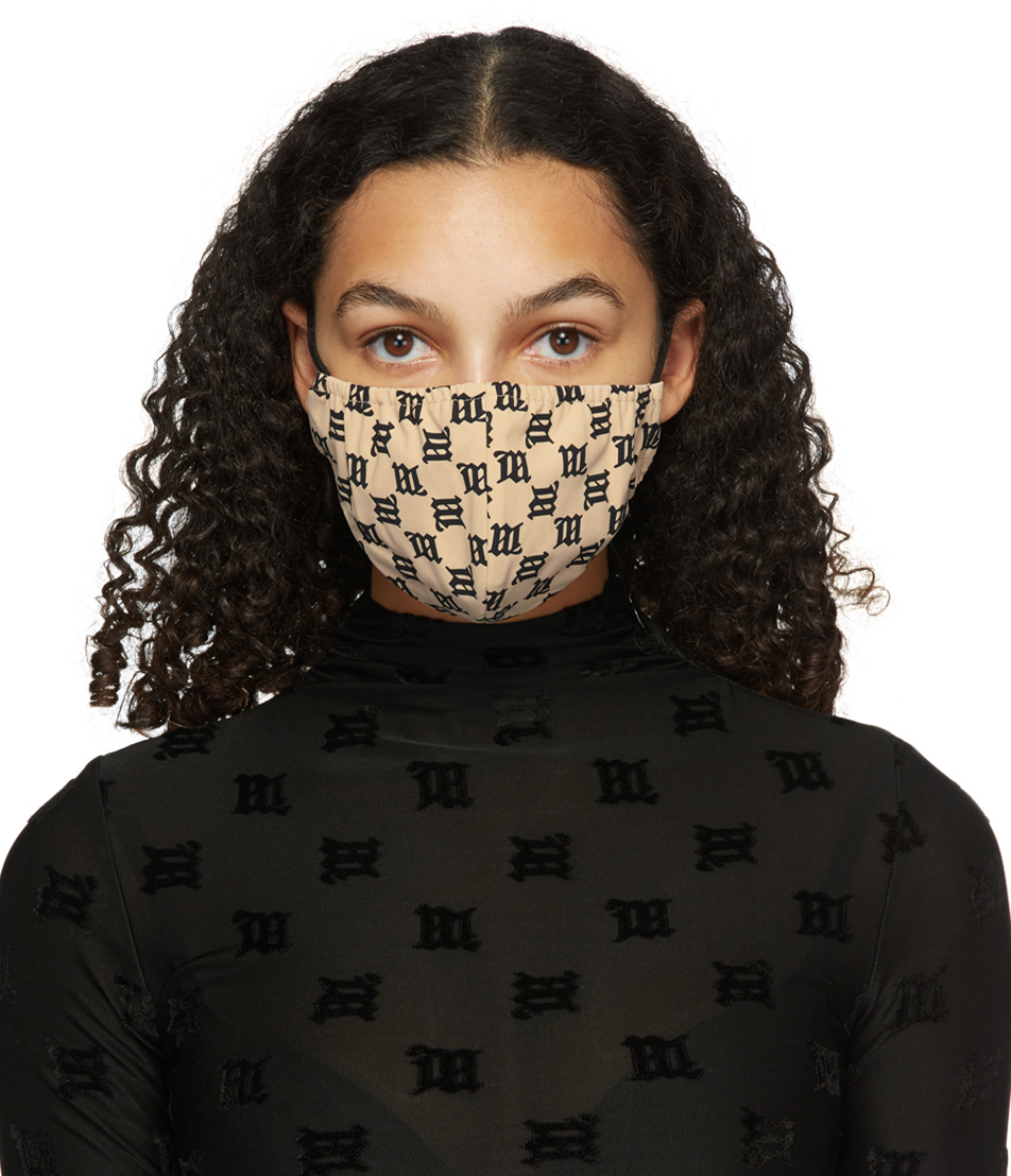 Beige Monogram Face Mask