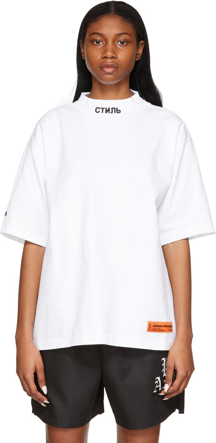 White 'Style' Mock Neck T-Shirt