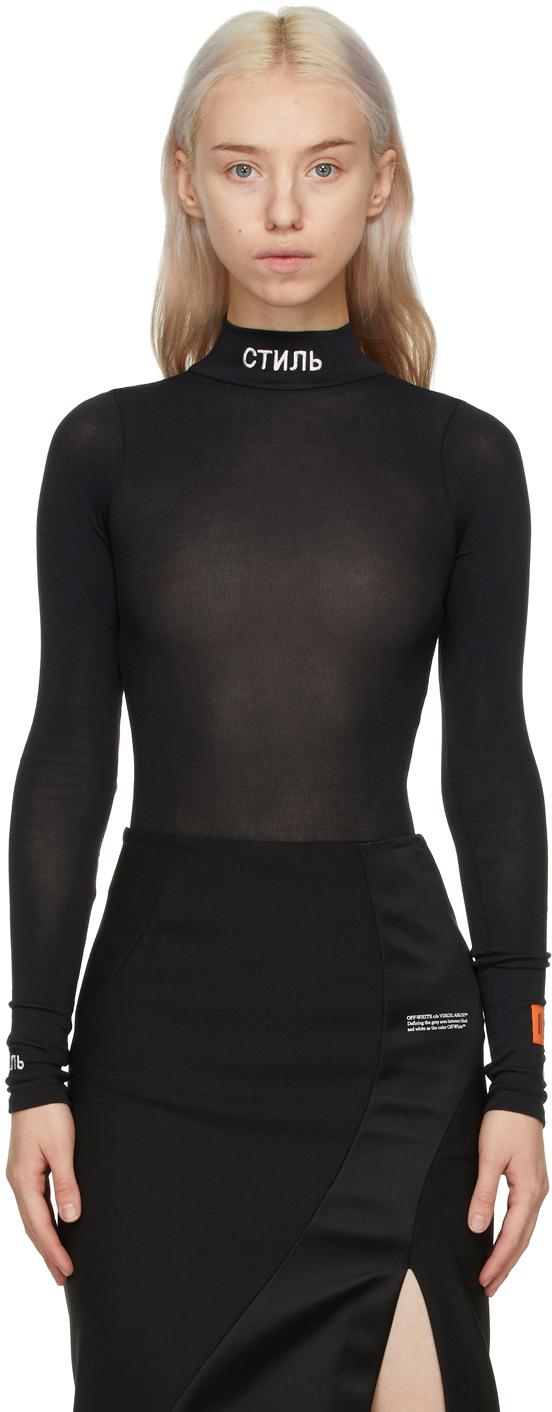 Black 'Style' Bodysuit