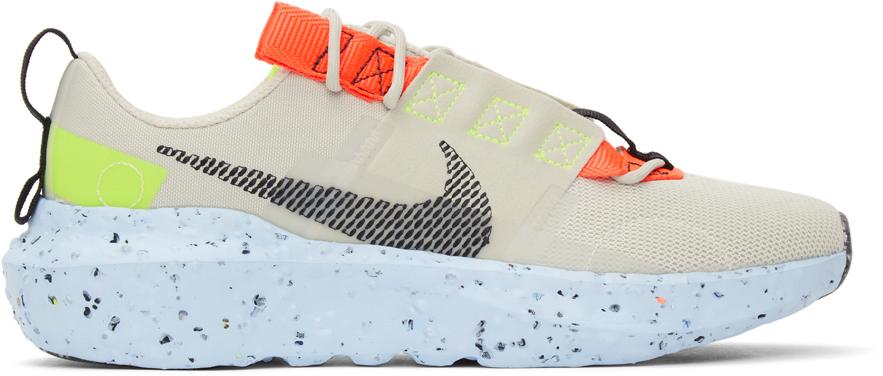 Taupe & Orange Crater Impact Sneakers