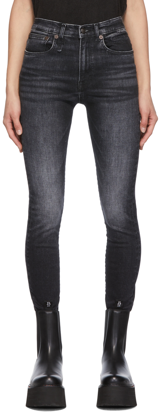 Black Skinny Fit Stretch Denim Jeans