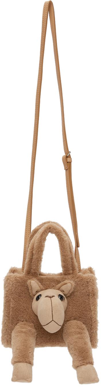 Brown Stuffed Animal Fur Bag