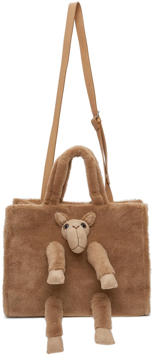 Brown Stuffed Animal Fur Shoulder Bag