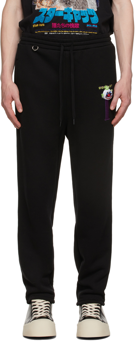 Black Embroidered Lounge Pants