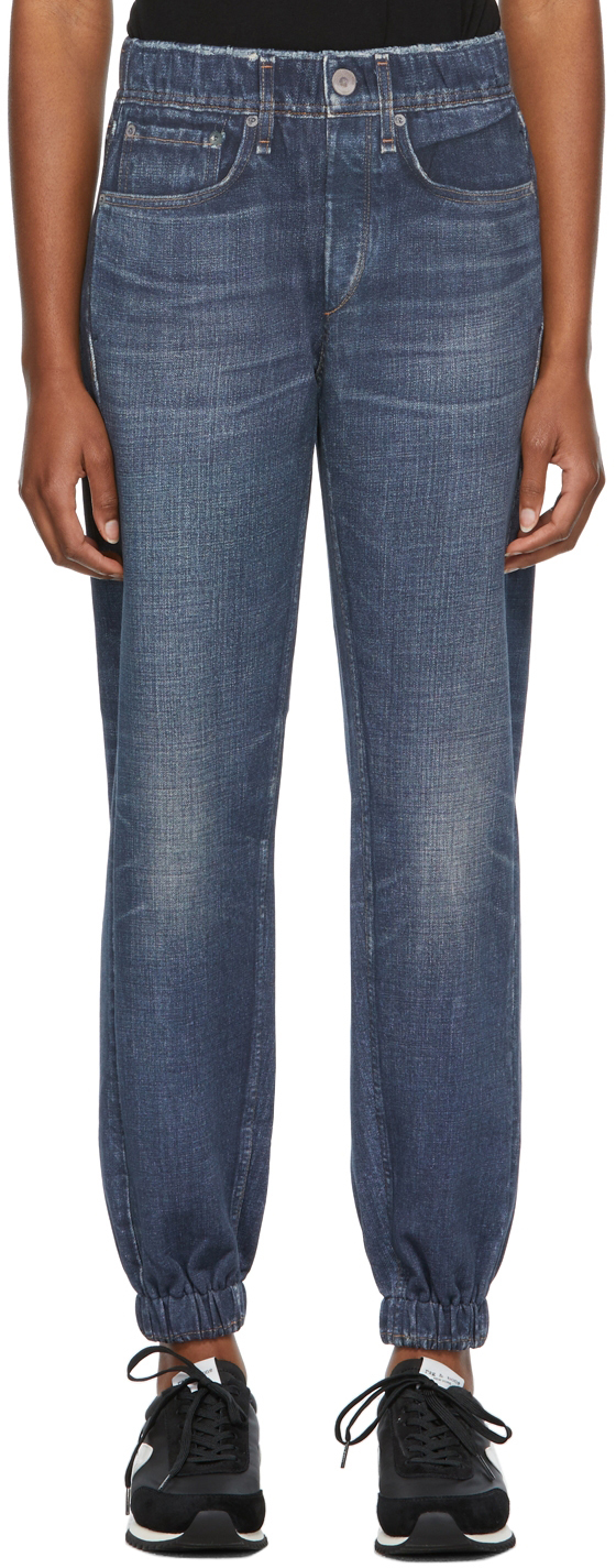 Blue Jogger Lounge Pants