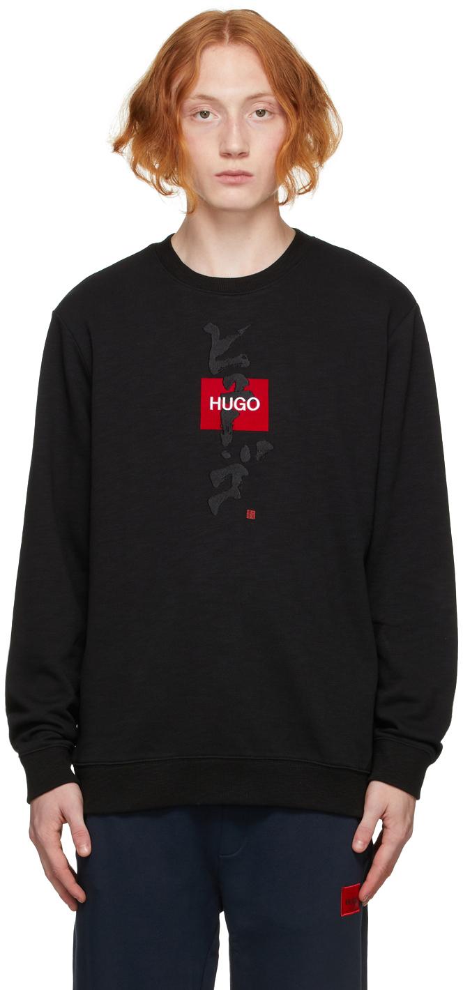 Black Dongiri Sweatshirt
