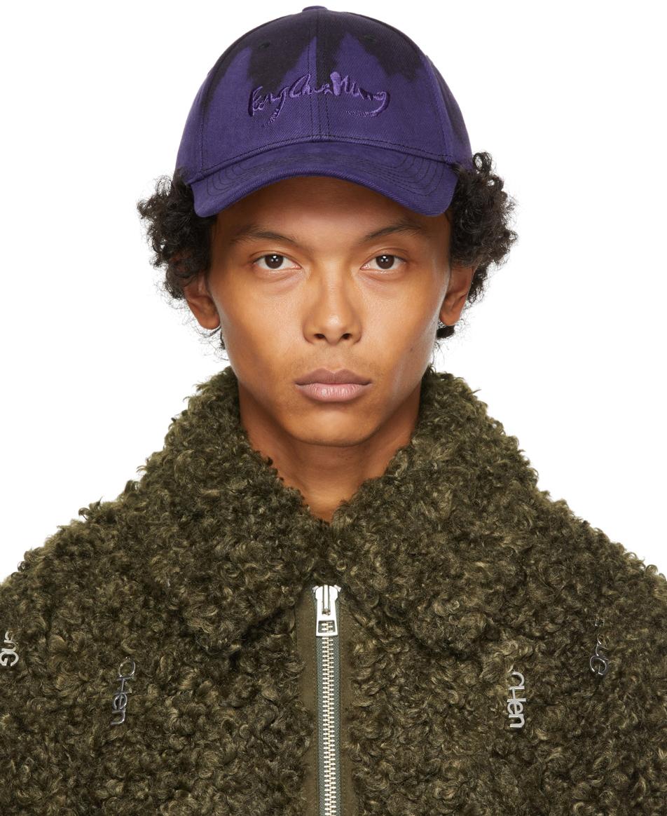 Purple & Black Tie Dye Cap