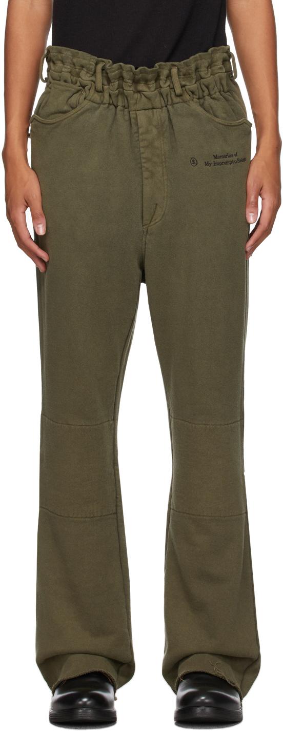 Khaki Relaxed Lounge Pants