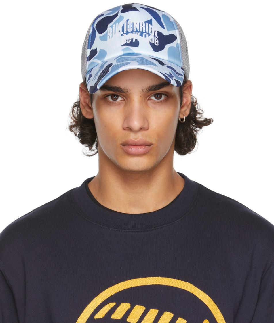 Blue & Grey Camo Print Trucker Cap