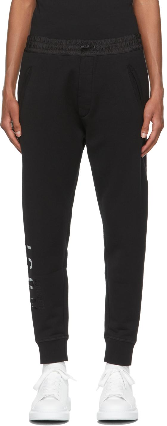 Black Monotone 'Icon' Lounge Pants