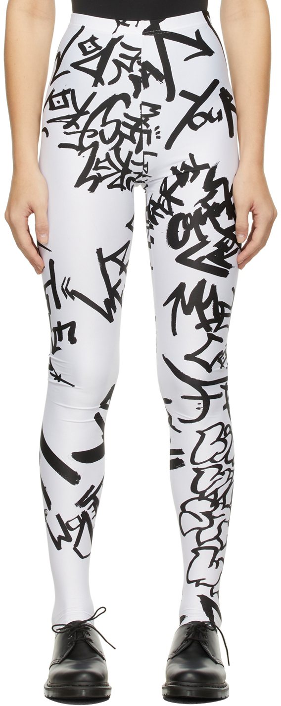 White & Black Print Pattern Leggings