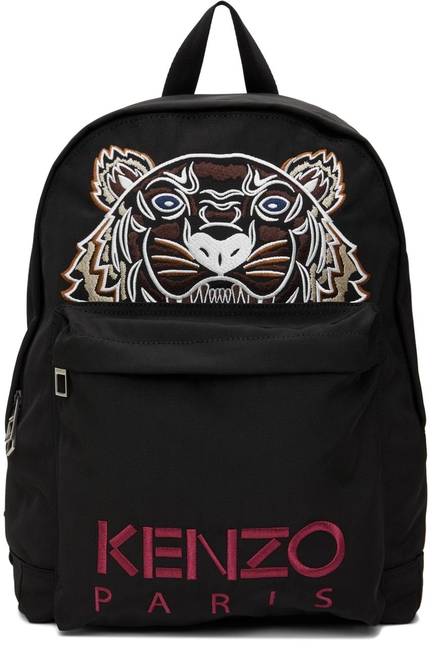 Black Canvas Kampus Tiger Backpack