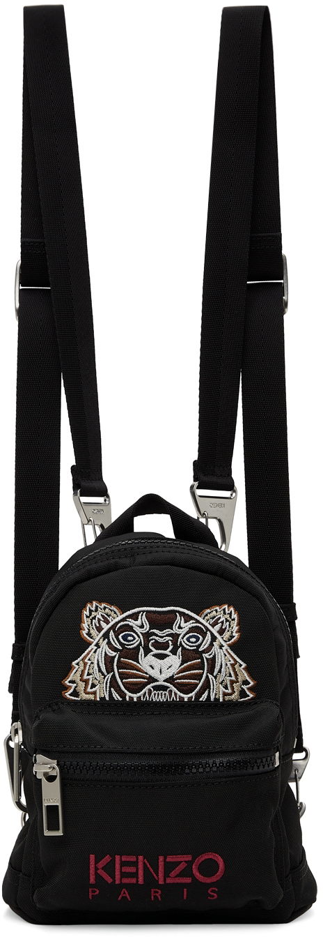 Black Mini Kampus Tiger Backpack